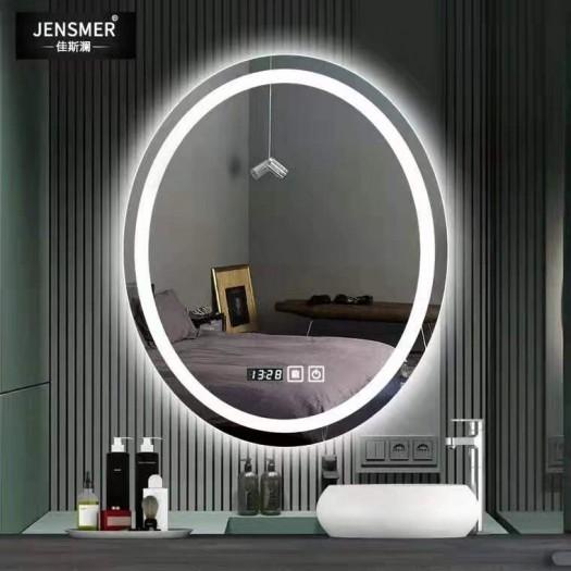 Gương LHA - 023 - LHA -023B